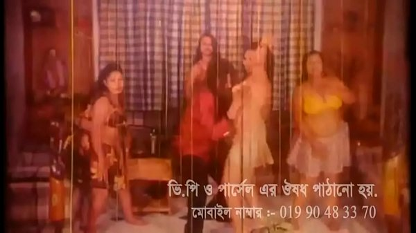 Song, Indian porn