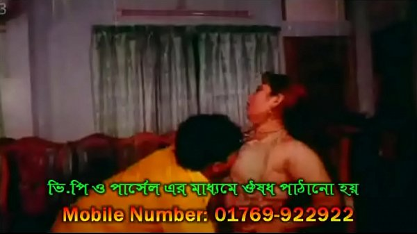 Song, Indian sex