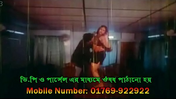 Indian aunty, Indian sex, Song